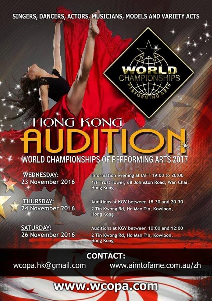 wcopa hong kong audition